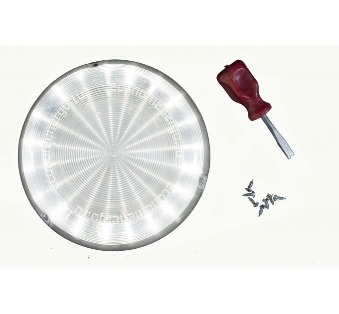 Светильник противоударный светодиодный СПО 04-10