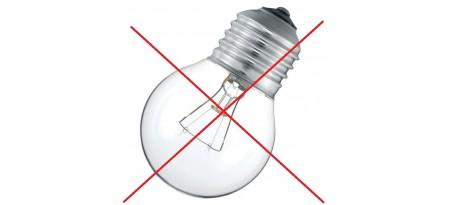 Куда девать старые заменённые светильники и лампы?